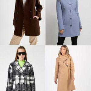 Paltoane elegante pentru femei